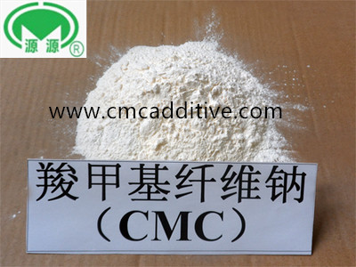 FH6 CMC Food Additive Emulsifier And Stabilizer For Ice Cream , White Powder Non Toxic