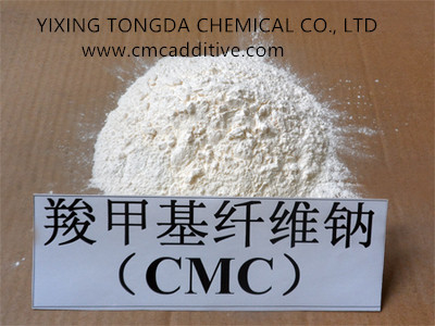 China Carboxymethyl Cellulose CMC Food Additive Stabilizer , Gum Thickening Agent supplier