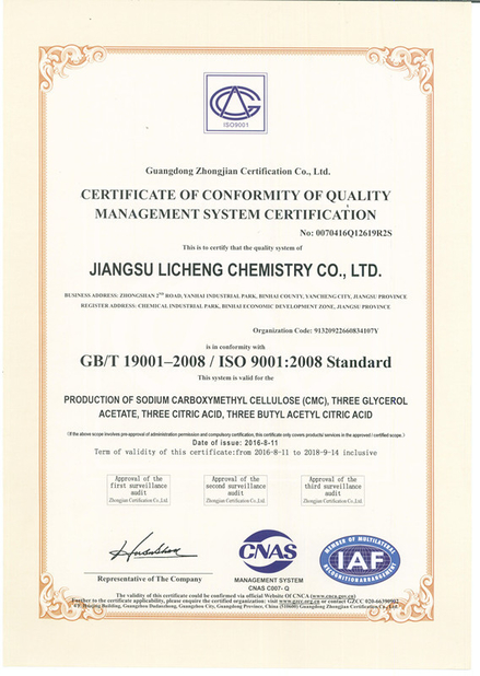 CMC Food Additive on sales - Quality CMC Food Additive supplier